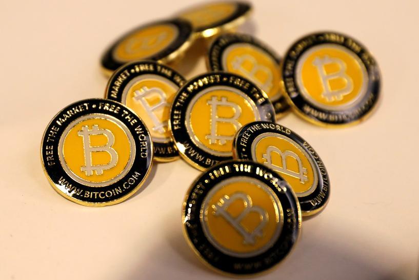 bitcoin cme piețele