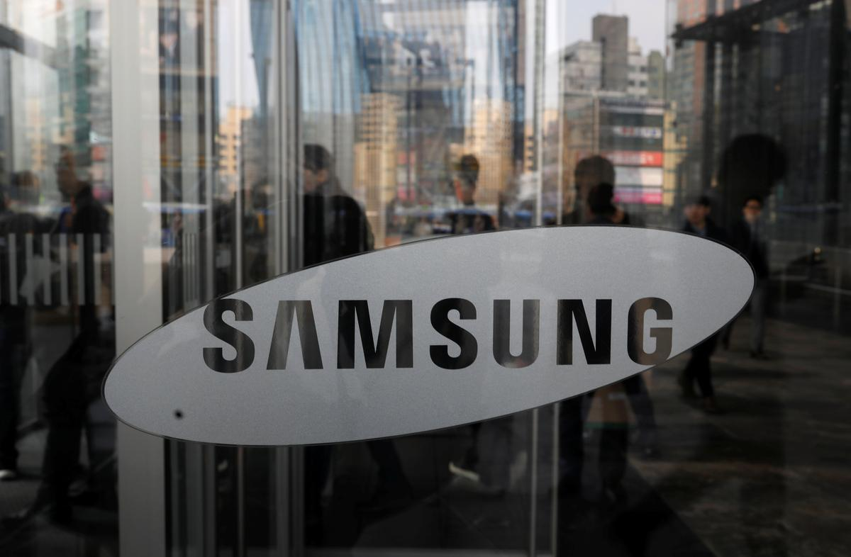 ASML Rejects Samsung's Involvement in IP Theft Case with Rival