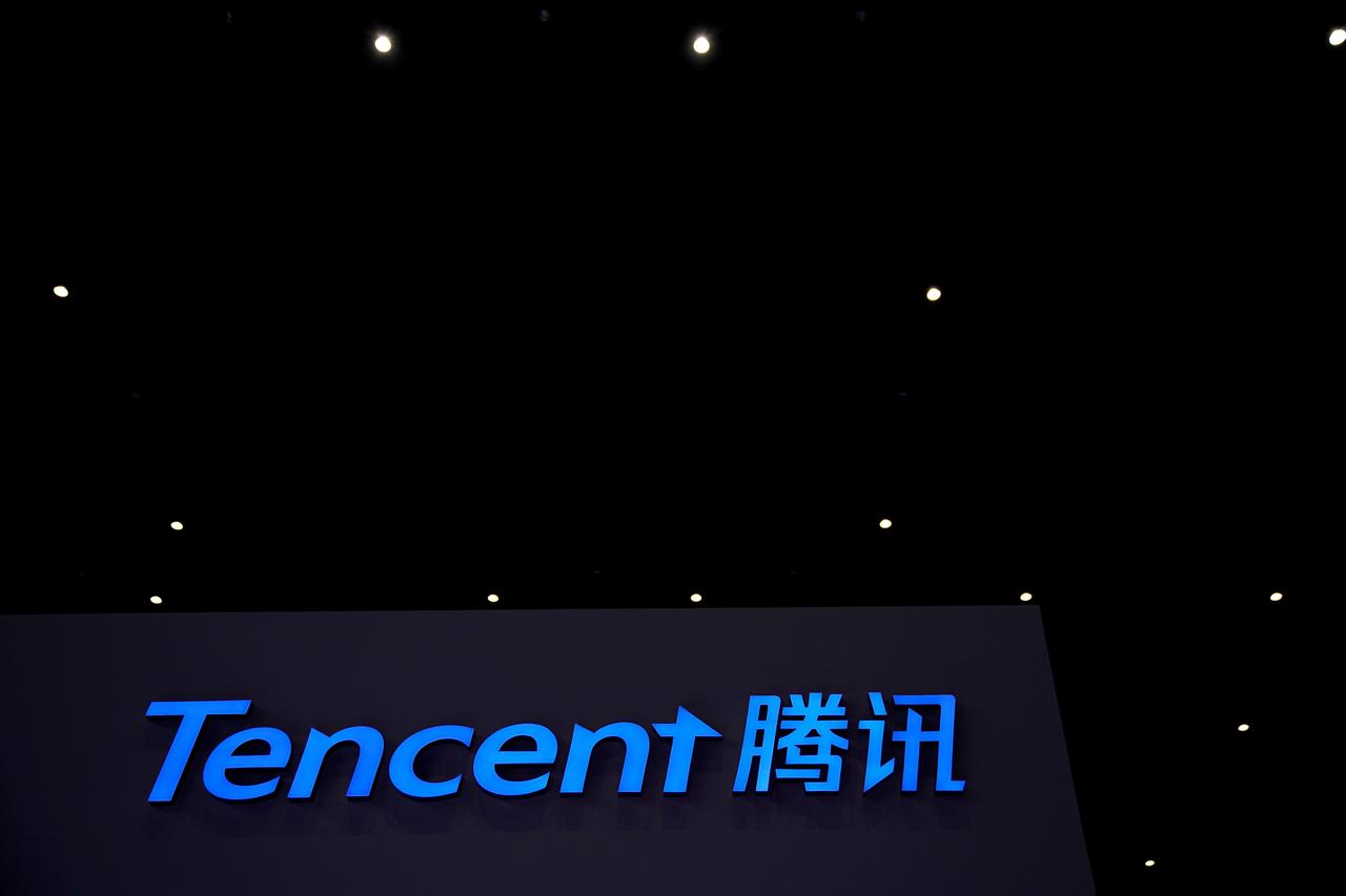Tencent wins key approval to sell Nintendo's Switch in China