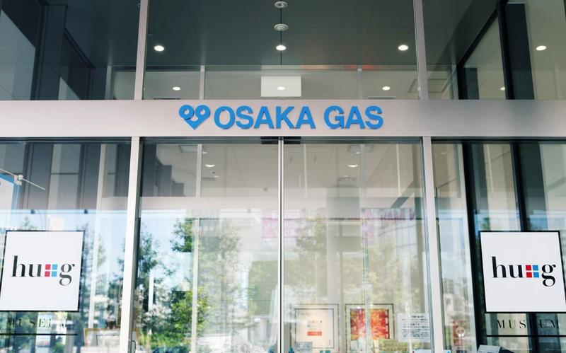 Osaka Gas to withdraw from coal-fired power station project