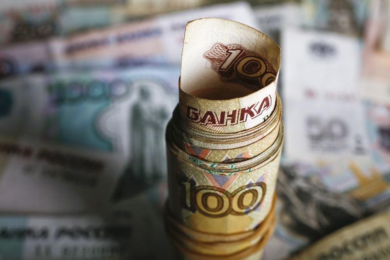 Бизнес Новости - Cover