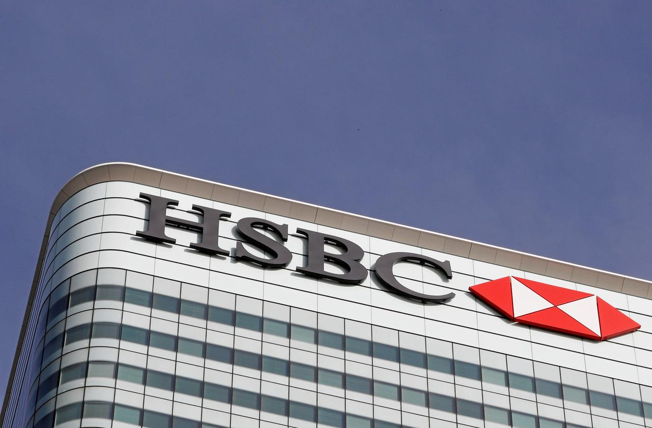 HSBC shakes up under-pressure global banking business - Reuters