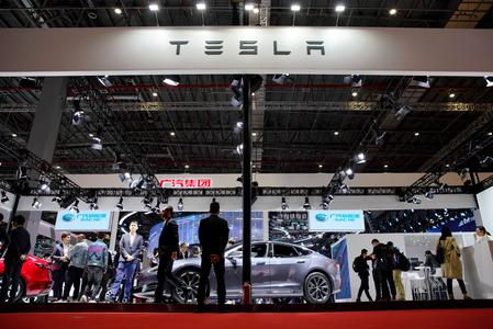 Tesla files for offering to raise capital