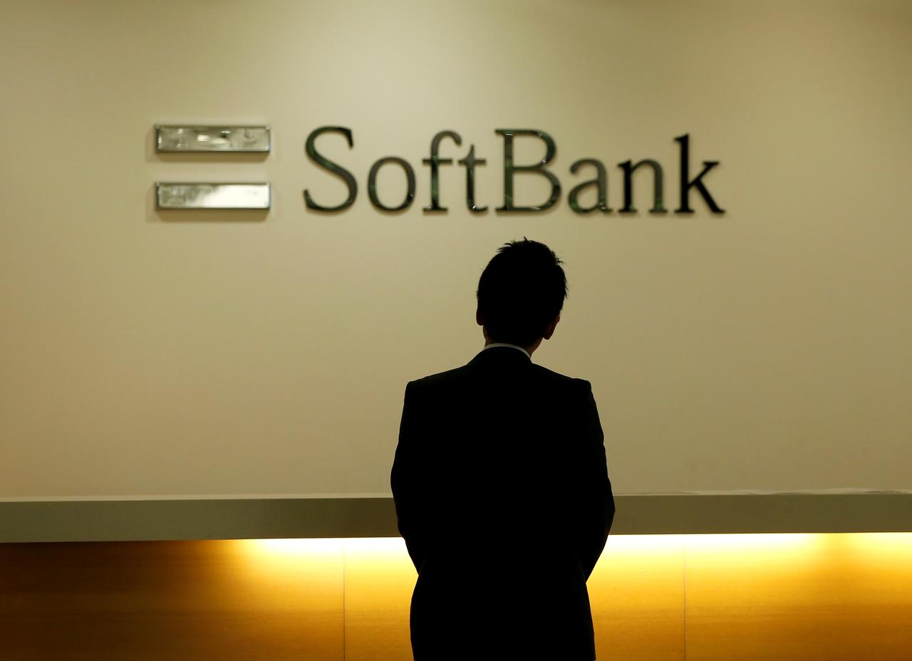 Image result for Softbank Group