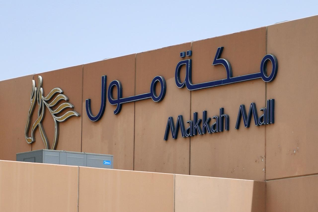 Arabian Centres to raise $747 million after pricing IPO at