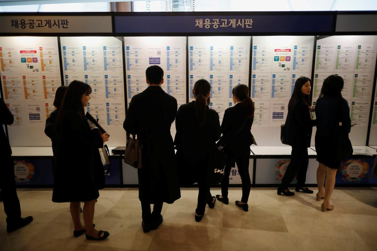 South Korea's latest big export: Jobless college graduates - Reuters