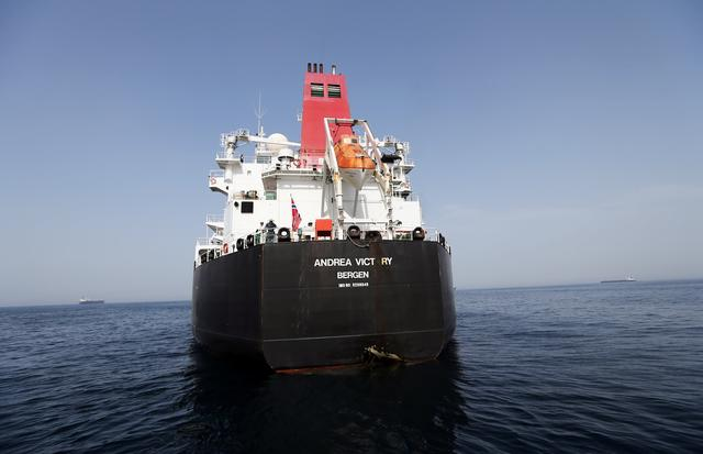 Saudi oil tankers among those attacked off UAE amid Iran