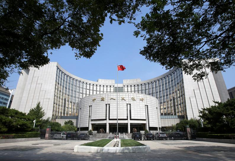 Image result for Chinese central bank: banking system liquidity ample after Baoshang Bank takeover