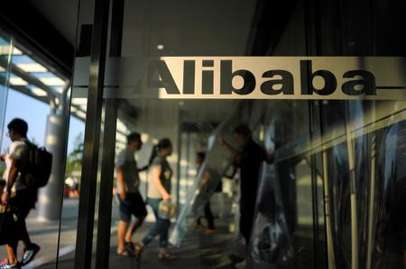 Alibaba files for HK listing that may raise $20 billion as soon as third quarter: source