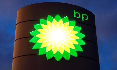 BP urges EPA to work with automakers to improve vehicle fuel efficiency