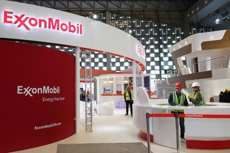 Investor LGIM dumps ExxonMobil from its Future World funds