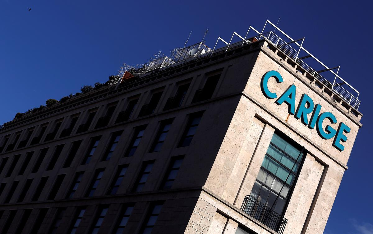 Banking fund FITD rejects private equity's rescue plan for Carige