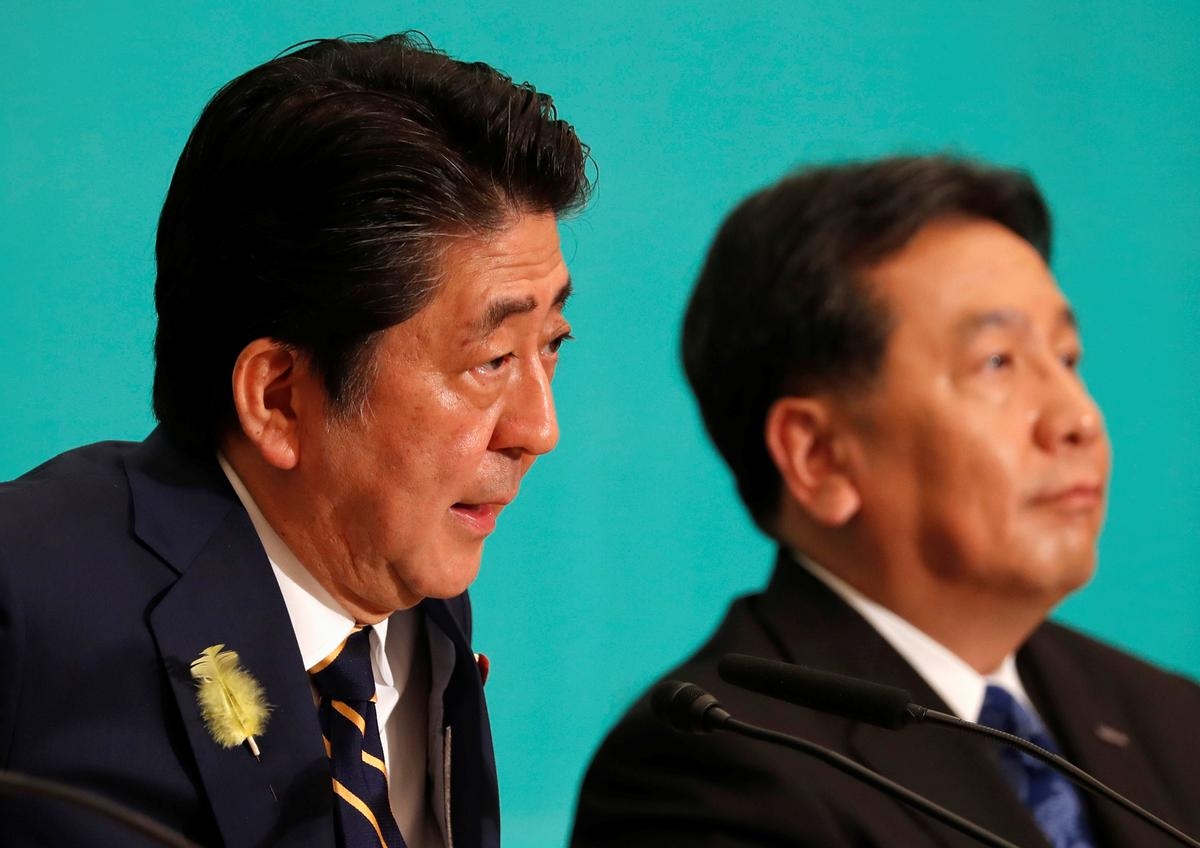 Japan upper house poll begins, Abe's constitutional reform hopes at stake