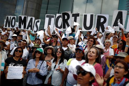 Venezuela's divided independence day