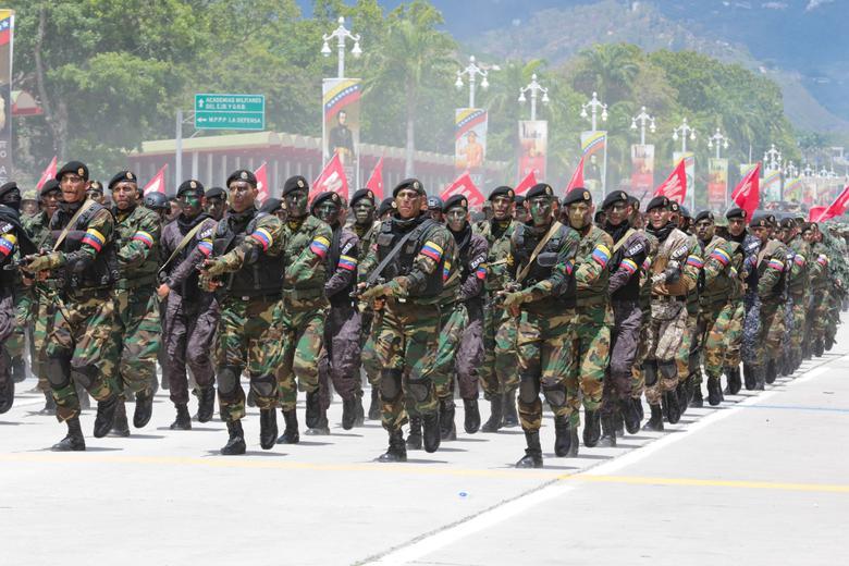 Парад в Венесуэле - не то что в США !