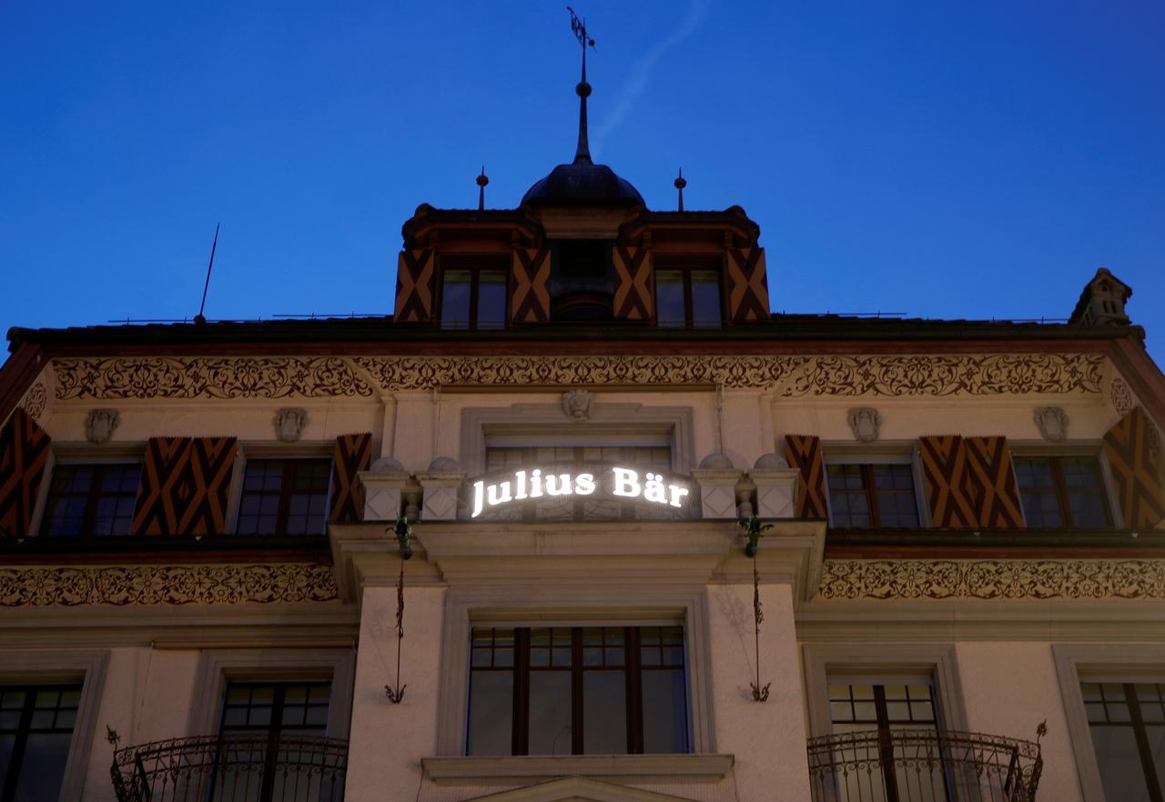 Swiss Bank Julius Baer Oints Insider Rickenbacher As Ceo