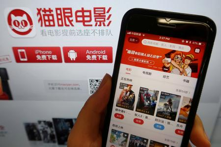 Chinese movie-ticketing leader Maoyan says to boost film investment, Tencent partnership