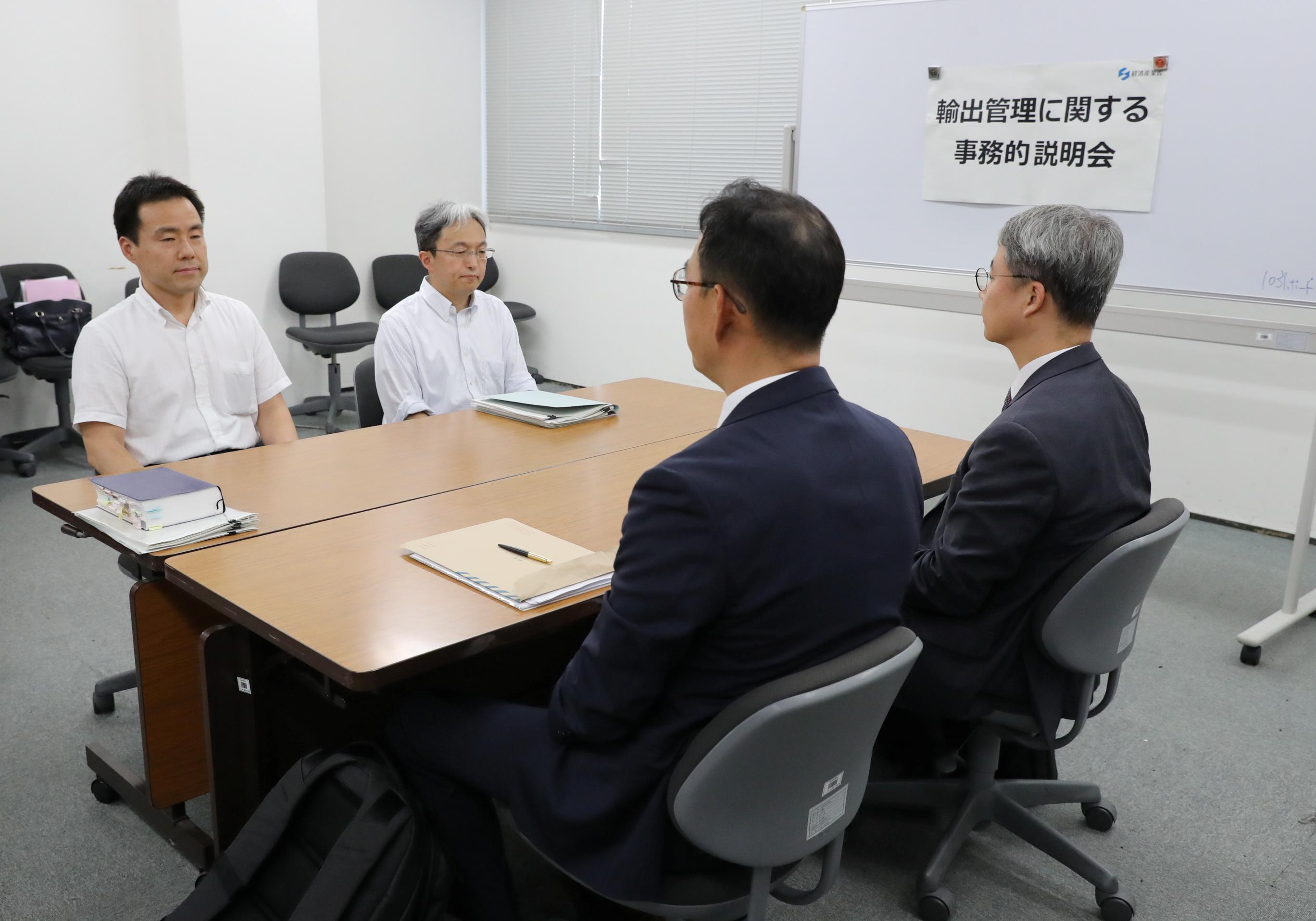 La Corée du Sud demande une enquête alors que la querelle de travail forcé avec le Japon s'intensifie