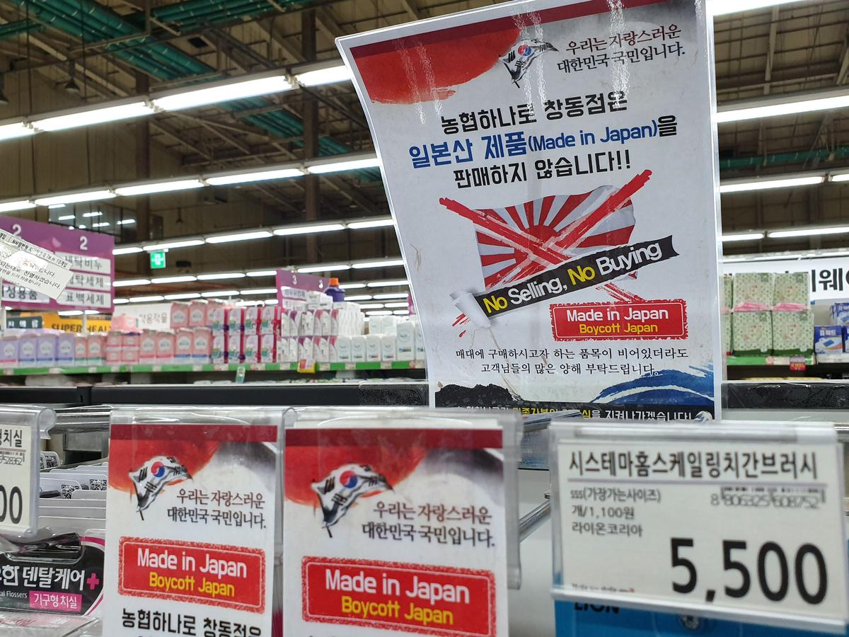 From beer to pens, South Koreans boycott Japanese brands as