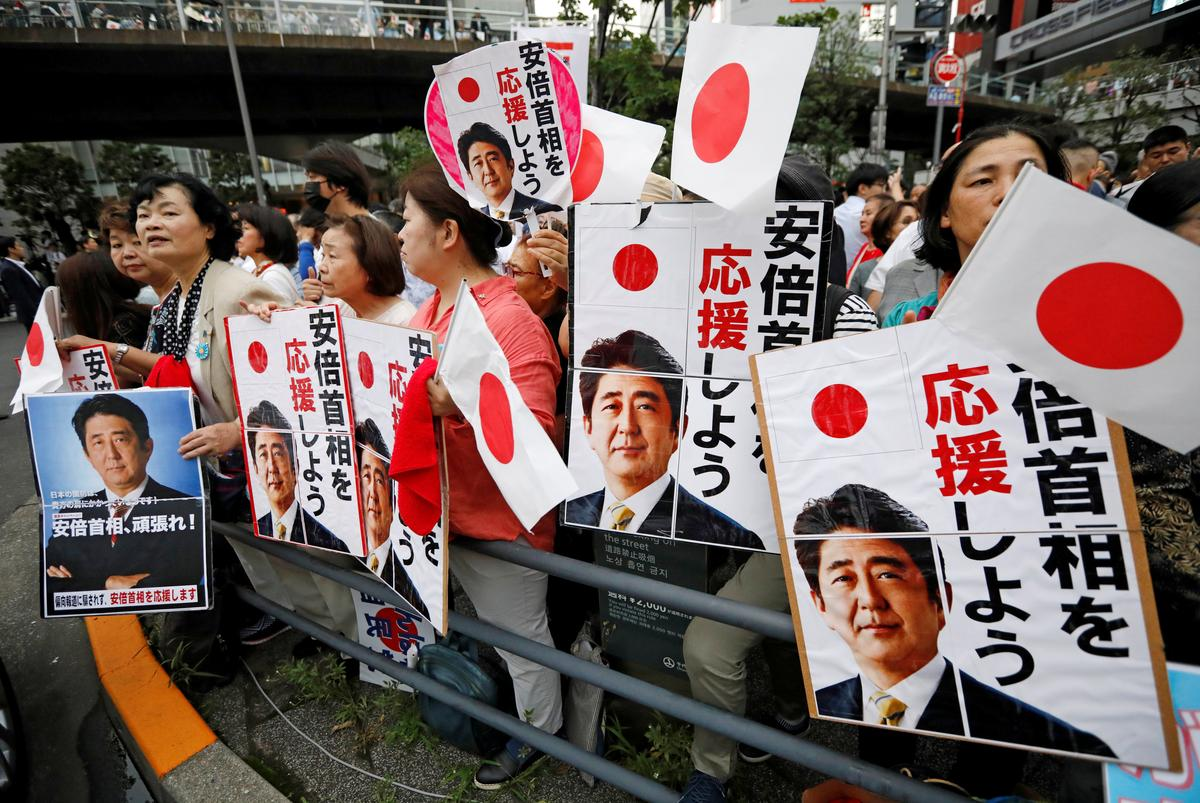 Japan ruling bloc to keep simple majority in upper house, may get 2/3: NHK exit poll