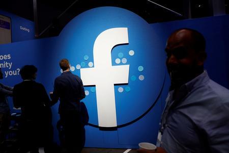 Facebook revenue beats estimates, discloses U.S. FTC antitrust probe