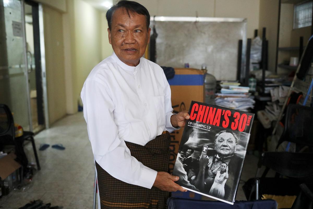 Silk Road sweeteners: China woos Myanmar's NLD with junkets
