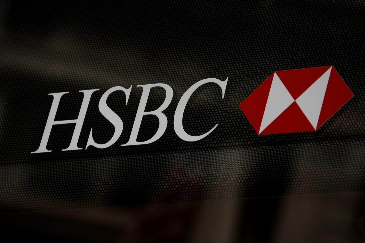 HSBC appoints O'Byrne as interim global commercial banking
