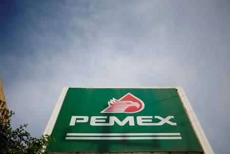 Mexican regulator approves construction of Pemex oil refinery, with conditions