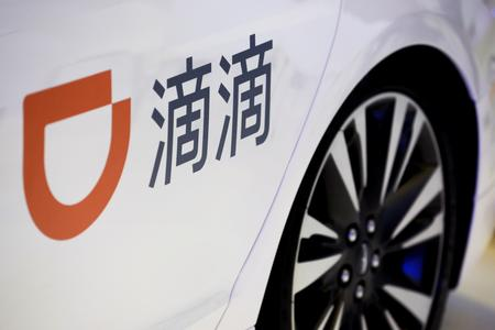Shanghai fines Didi, Meituan for using unlicensed vehicles