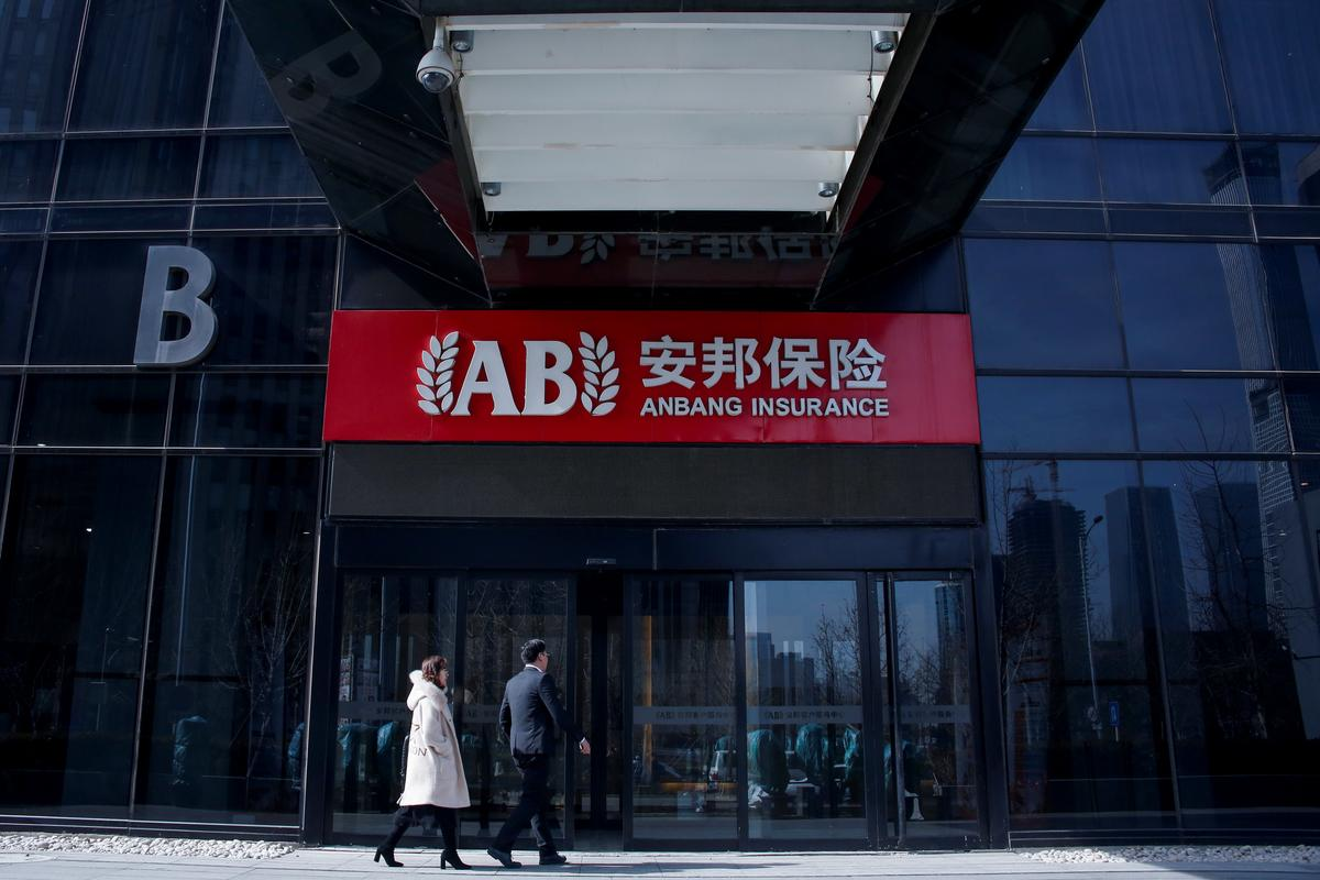 Anbang's Japan properties up for sale, Blackstone seen bidding: sources