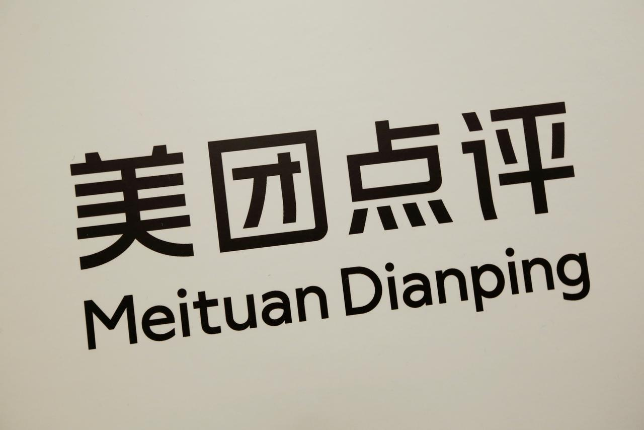 China\'s Meituan Dianping to join maps service battle - Reuters