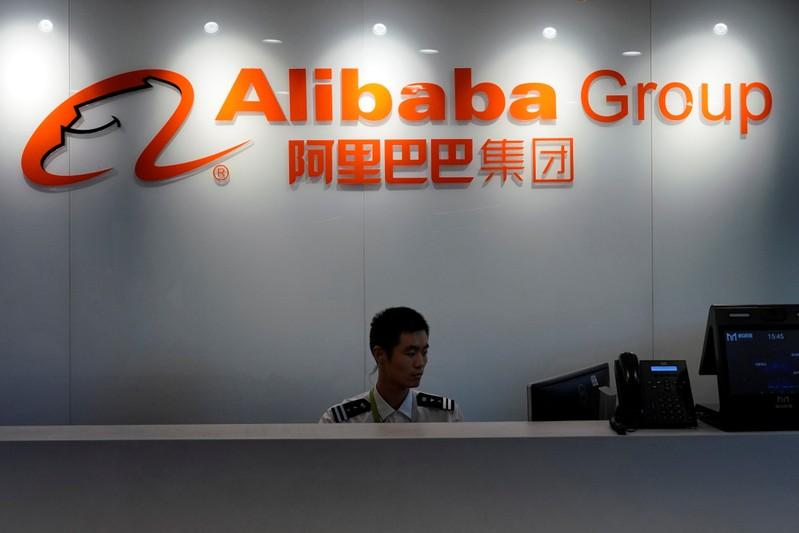 Alibaba to buy Kaola unit from NetEase for $2 billion: Caixin