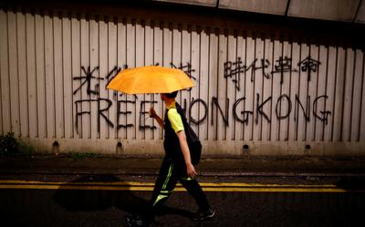Life in Hong Kong, city of protest