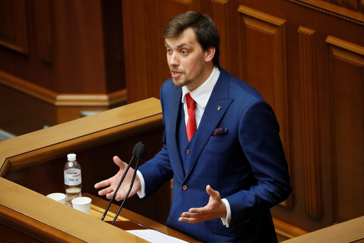 Die politieke beginner Honcharuk het die premier van die Oekraïne aangestel om op die ekonomie te konsentreer