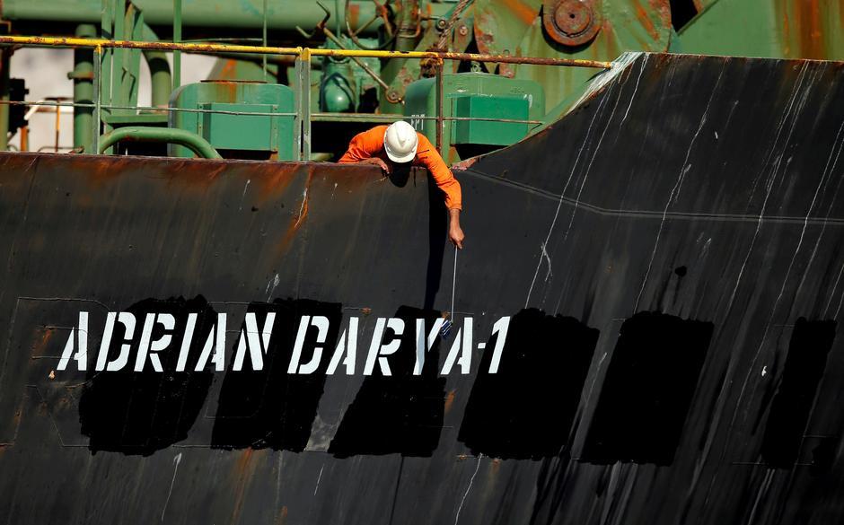U S  blacklists 'oil for terror' ship network as it raises
