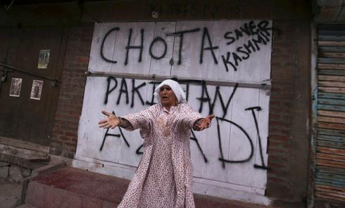 Kashmir under lockdown