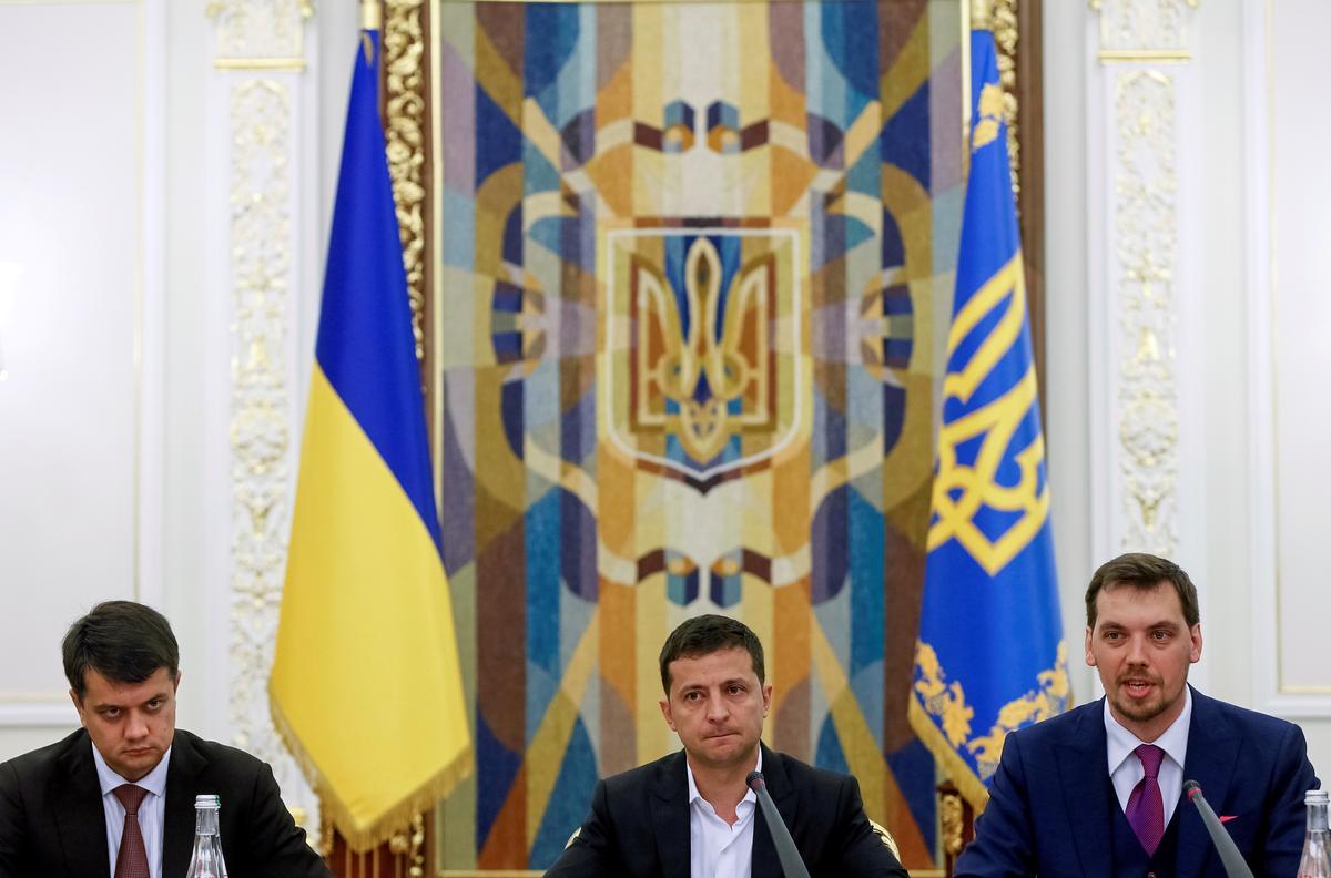 Die regerende party van die Oekraïne kry onthullingswet deur die parlement