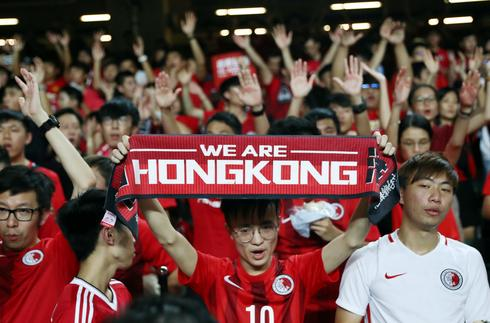 Hong Kong fans demonstrate at World Cup friendly