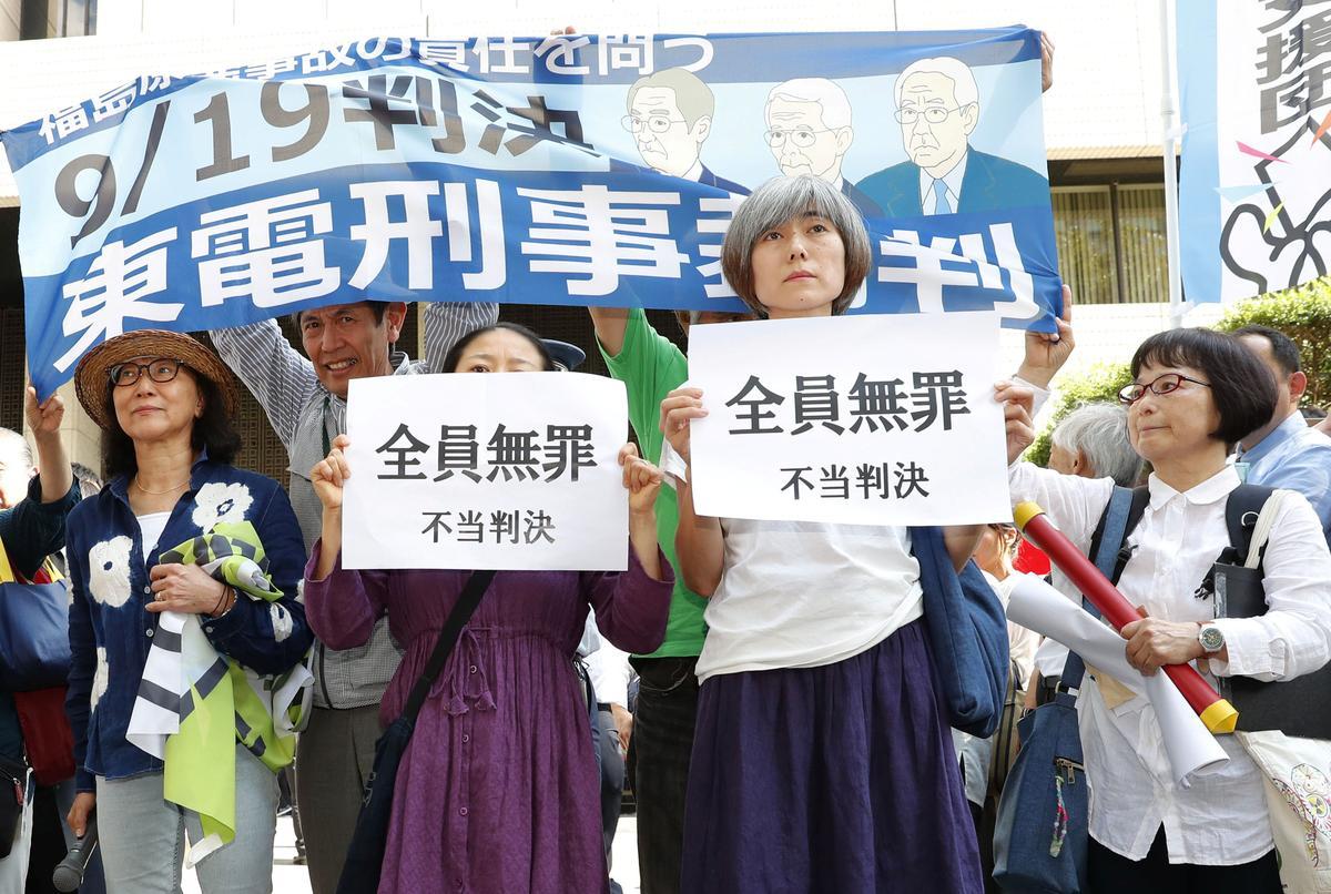 Oud-Tepco-base het die Fukushima-kernramp opgeklaar