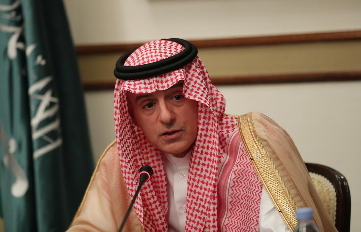 Saoedi-Arabië moet wag vir ondersoek voordat hy op die aanvalle reageer: minister