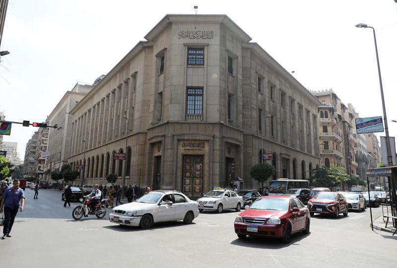Egypt's EGX30 share index climbs 3.8% in early trade