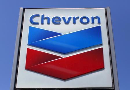 Chevron aims to cut intensity of greenhouse gas emissions from production