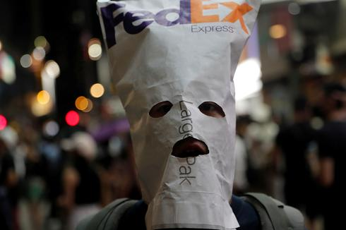 Hong Kong's masks of protest