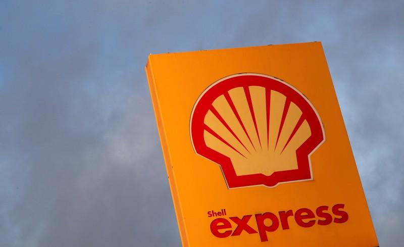 Shell, Mitsubishi, KKR on Eneco auction shortlist: sources