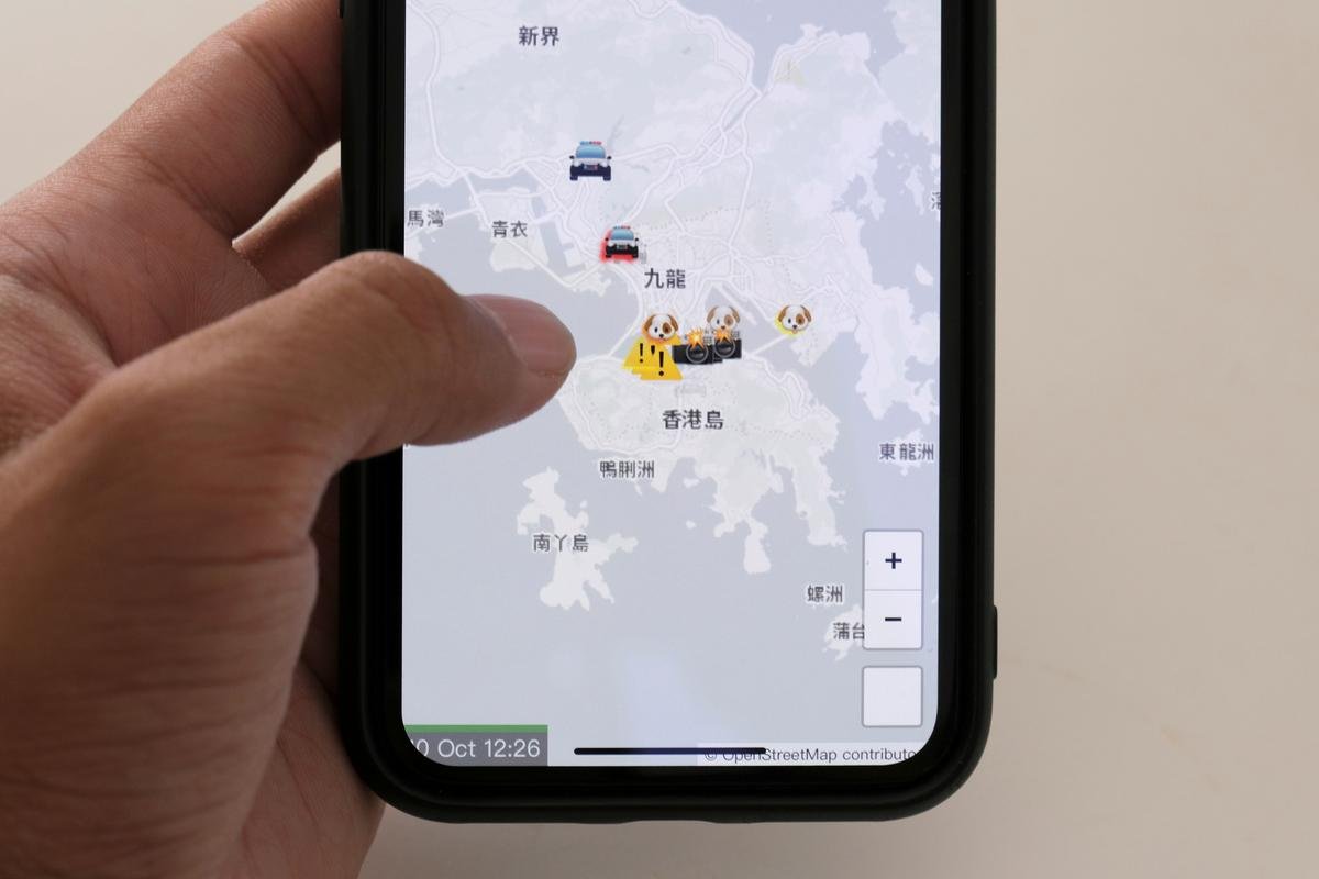 Apple pulls app used to track Hong Kong police after China paper's criticism