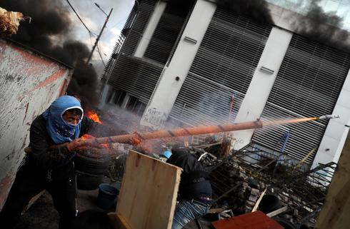 Protests rage over Ecuador austerity measures