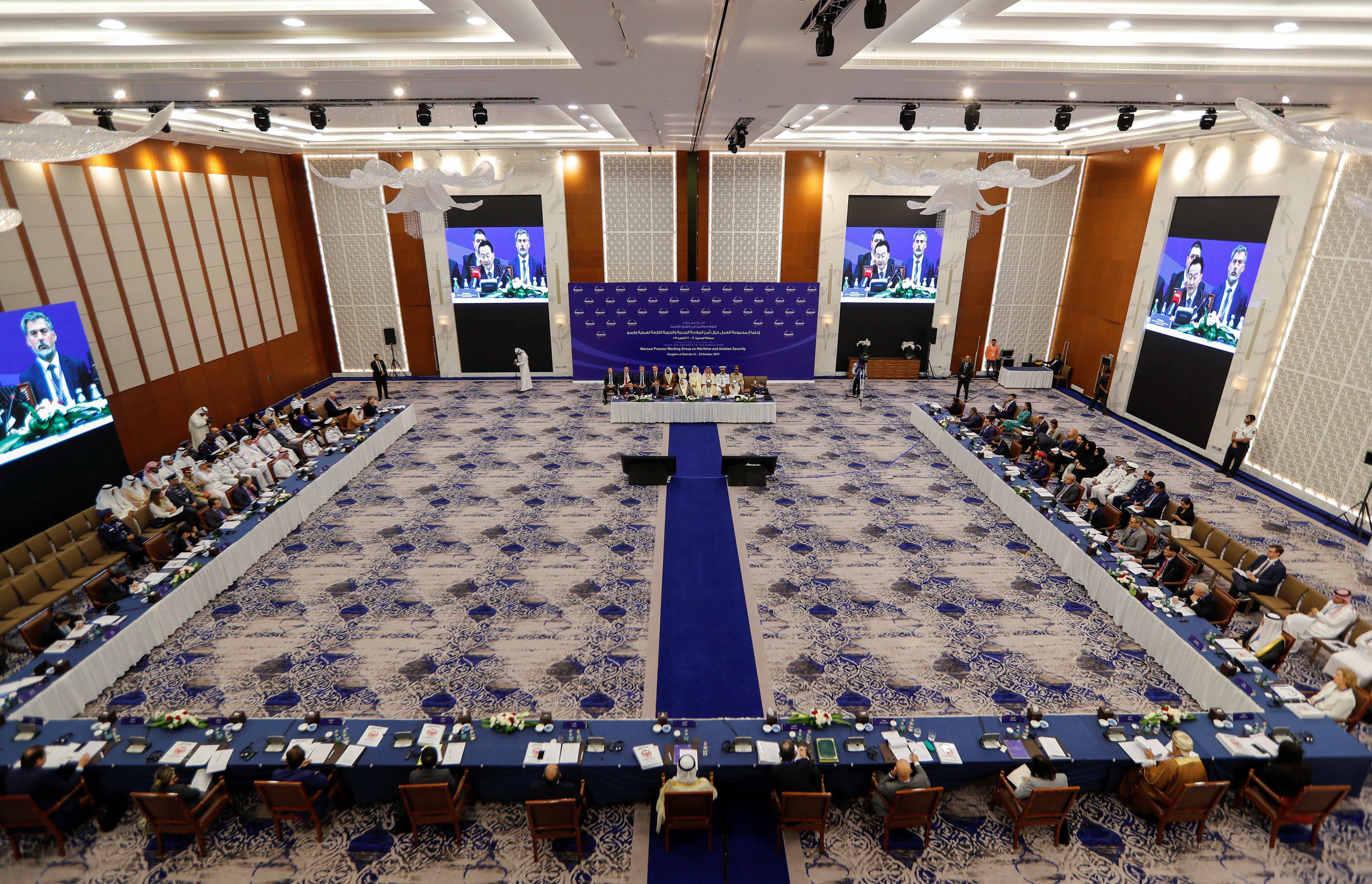 Senior Israeli official attends Bahrain security meeting focusing...