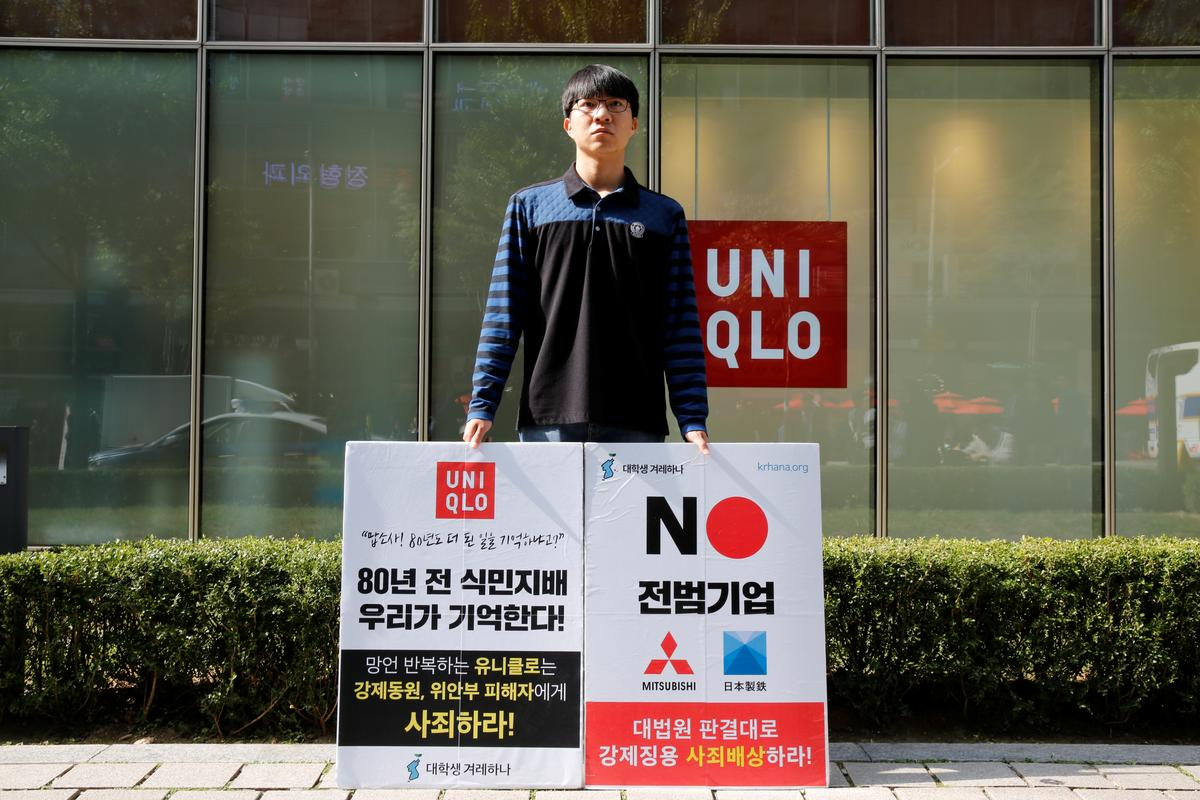 Uniqlo Ad Sparks Protest Parody As South Korea Japan Dispute Flares Reuters