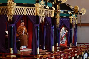 Japanese Emperor Naruhito's enthronement ceremony