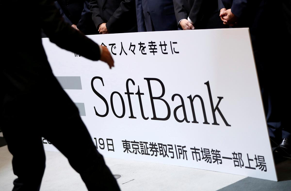 SoftBank shares fall as WeWork deal adds to financial strains